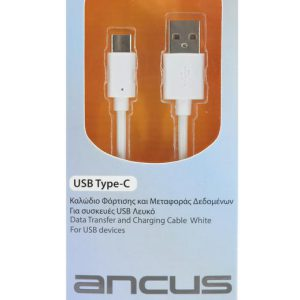 Data Cable Ancus USB-C 2.1A White 1m