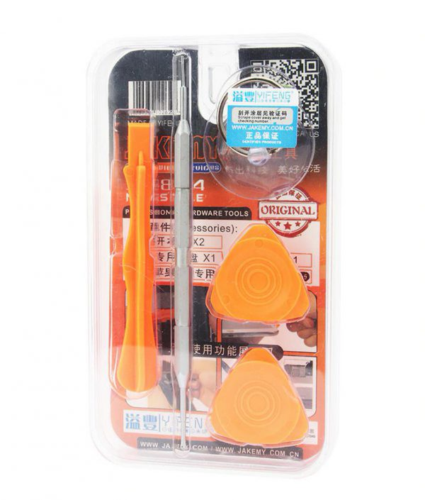 Opening Tools Jakemy JM-8114 5 pcs set for Apple devices