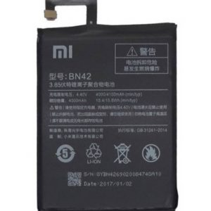 Battery Rechargable Xiaomi BN42 for Redmi 4 Original Bulk