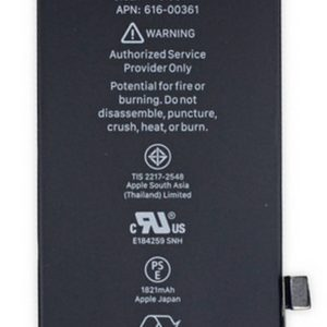 Battery Ancus for Apple iPhone 8