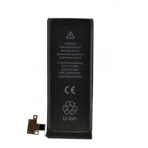 Battery Ancus for Apple iPhone 4S Li-ion 1430mAh 4.2V Bulk