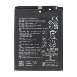 Battery Ancus for Huawei P20 HB396285ECW Li-ion 3320mAh 3.8V Bulk