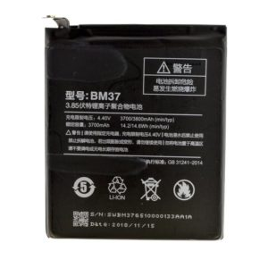 Battery Ancus BM37 for Xiaomi Mi 5s 3700 mAh