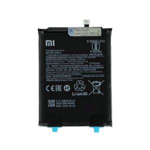 Battery Ancus BN51 for Xiaomi Redmi 8/8A 4900 mAh