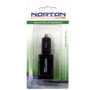 Car Charger Shiny with Dual USB Output 2.0A