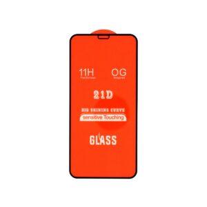 Tempered Glass SB Full Face Premium Series 9H Full Glue for Apple iPhone X/XS/11 Pro